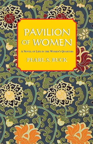 9781559212878: Pavilion of Women