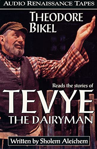 9781559273794: Tevye the Dairyman and the Railroad Stories