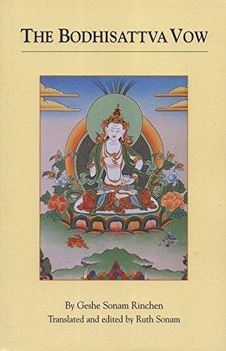 9781559391504: The Bodhisattva Vow