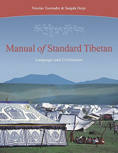 9781559391894: Manual of Standard Tibetan: Language and Civilization