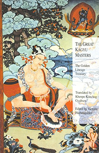 9781559392440: The Great Kagyu Masters: The Golden Lineage Treasury