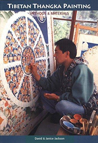 9781559392570: Tibetan Thangka Painting: Methods & Materials