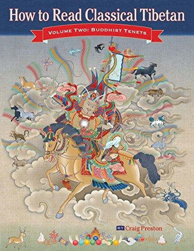9781559393133: How to Read Classical Tibetan: Buddhist Tenets: 2