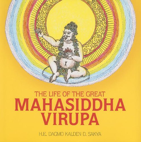 9781559393850: The Life of the Great Mahasiddha Virupa