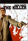 9781559408608: The Killer (The Criterion Collection)