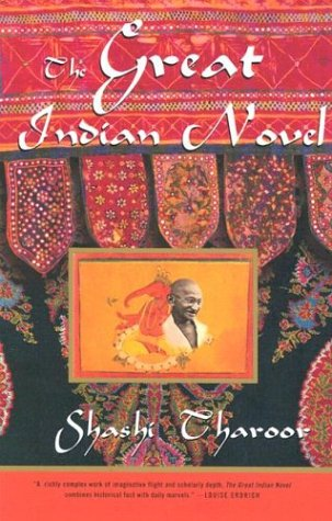 9781559701945: The Great Indian Novel