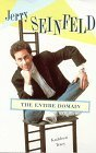 9781559724746: Jerry Seinfeld: The Entire Domain