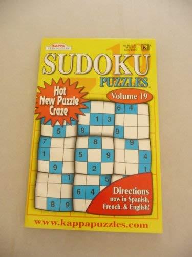 Sudoku Puzzle Vol 19 (vol -19)