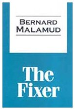 9781560004844: The Fixer
