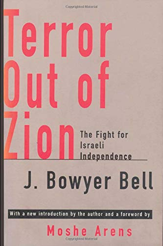 9781560008705: Terror Out of Zion: The Fight for Israeli Independence