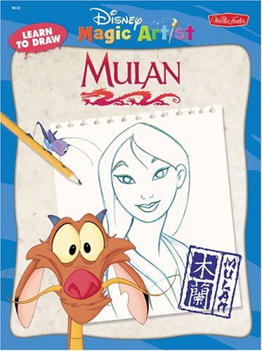 9781560103950: How to Draw Disney's Mulan (How to Draw Series)