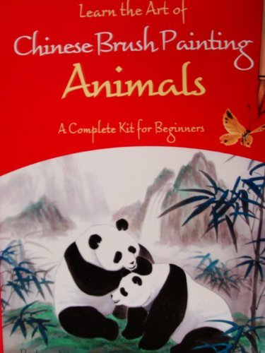 9781560108238: Learn the Art of Chinese Brush Painting Animals : A Complete Kit for Beginners