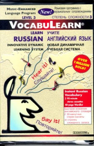 9781560150688: Vocabulearn Russian/English: Level III [With Wordlist Booklet]