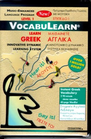 9781560150732: Vocabulearn Greek: Level 1 : Music Enhanced Bilingual Language Program (English and Greek Edition)