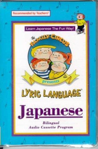 9781560152309: The Family Circus Presents Lyric Language: Japanese (Lyric Language Audio Series 1) (English and Japanese Edition)