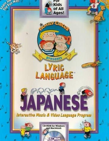 Lyric Language, Japanese: Interactive Music & Video: Penton Overseas Inc