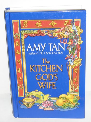 9781560542575: The Kitchen God's Wife (Thorndike Press Large Print Basic Series)