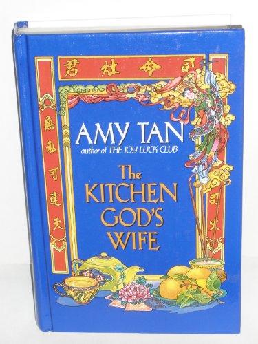 9781560542575: The Kitchen God's Wife (Thorndike Press Large Print Basic Series)