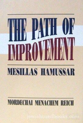 9781560621065: The Path of Improvement (Mesillas HaMussar): the study of moraldiscipline in the quest for improvement.