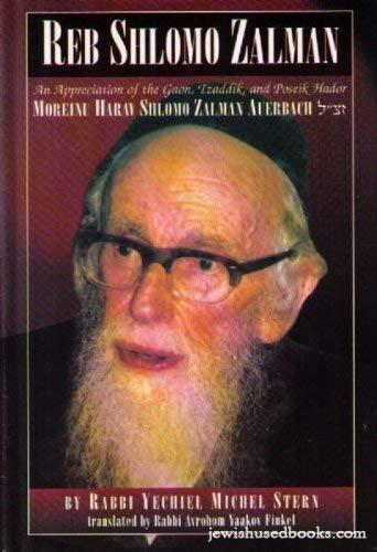 9781560623144: Reb Shlomo Zalman: An appreciation of the gaon, tzaddik, and poseik hador Moreinu Harav Shlomo Zalman Auerbach