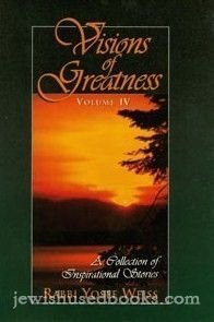 9781560623250: Visions Of Greatness 4