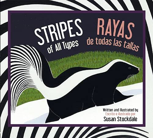 9781561457946: Stripes of All Types / Rayas de todas las tallas (Big Book) (English and Spanish Edition)