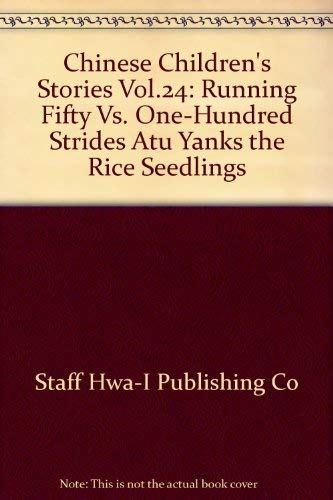 Running 50 vs. 100 strides ; Atu yanks the rice seedlings (Chinese Children's Stories. Vol. 24 - ...
