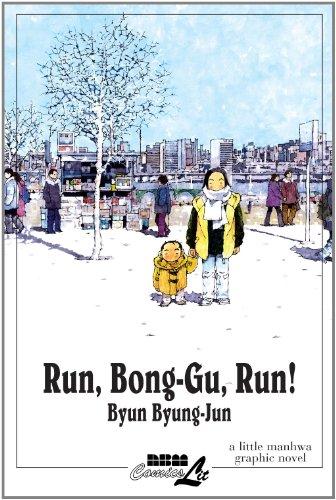 9781561635016: Run, Bong-Gu, Run!