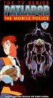 9781562196837: Patlabor - Mobile Police Series (Vol. 2) [VHS]