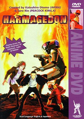 9781562197230: Harmagedon