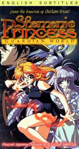 9781562198572: Shamanic Princess:Guardian World [VHS]