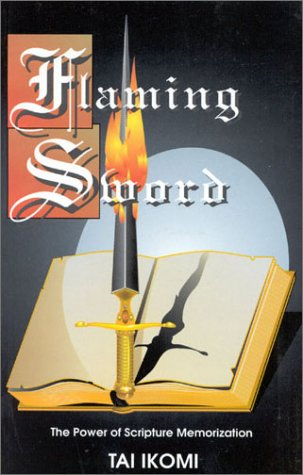 9781562294144: The Flaming Sword