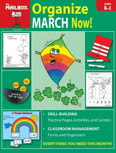 9781562346867: Organize March Now! (Grs. K-1)