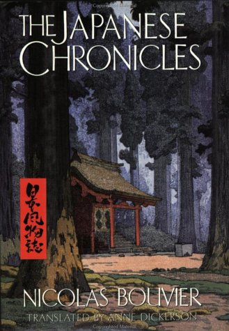 9781562790080: The Japanese Chronicles