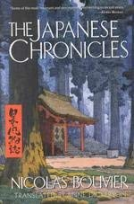 The Japanese Chronicles (1562790463) by Nicolas Bouvier