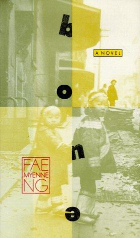 9781562829445: Bone: A Novel