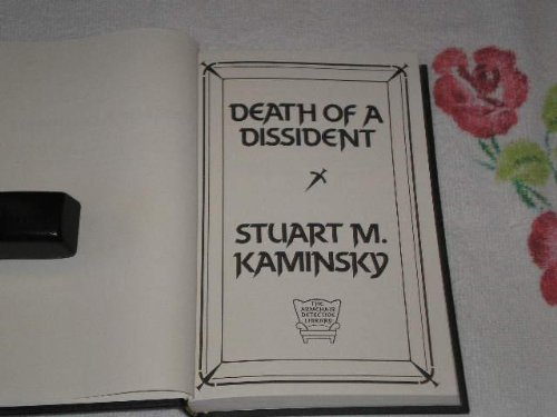 9781562870171: Death of a Dissident