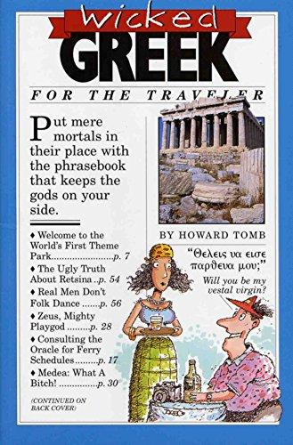 9781563057076: Wicked Greek (Wicked Travel Series)