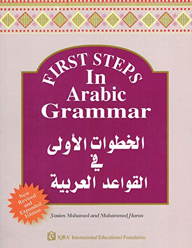 First Steps in Arabic Grammar (English and: Yasien Mohamed; Muhammed