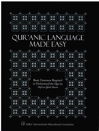 9781563160264: Qur'anic Language Made Easy