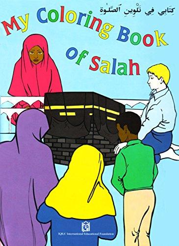 9781563160523: My Coloring Book of Salah