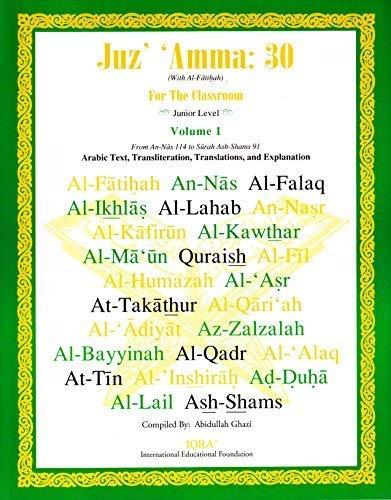 Juz' 'Amma:30 for the classroom -Volume 1: Ghazi, Abidullah