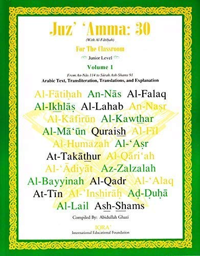 9781563161094: Juz' 'Amma:30 for the classroom -Volume 1 (Junior Level, Volume 1)