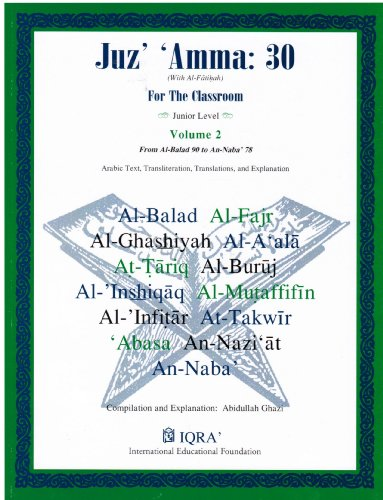 Juz' Amma: 30, For the Classroom, volume: n/a
