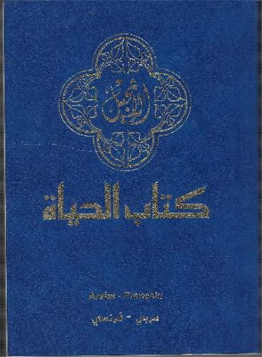 Texte arabe du nouveau testament du livre: COLLECTIF