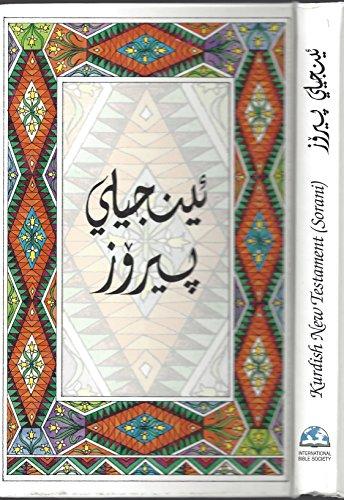Injil-i piroz: Mizgini : Payman-i Noy-i Hazrat-i Isa ba-shywa-y Kurdi Sorani: Turkish Bible Society
