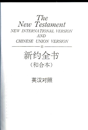 9781563205231: New Testament New International Version