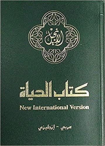 9781563208867: Arabic/English Bilingual New Testament-PR-FL/NIV
