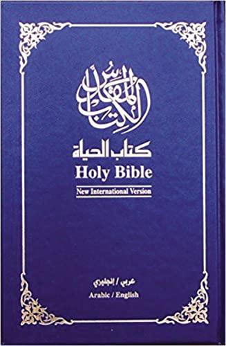 9781563209970: NAV, NIV, Arabic/English Bilingual Bible, Hardcover, Blue