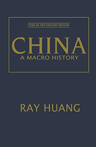 9781563247309: China: A Macro History (East Gate Books)